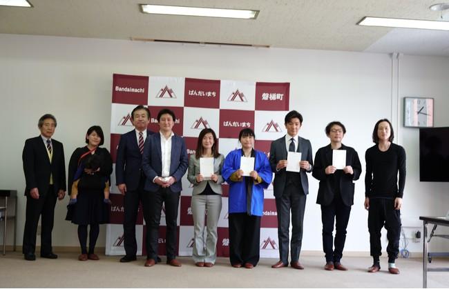 自治体CDO日本初の福島県磐梯町、複業デジタル人材4名を登用[ニュース]
