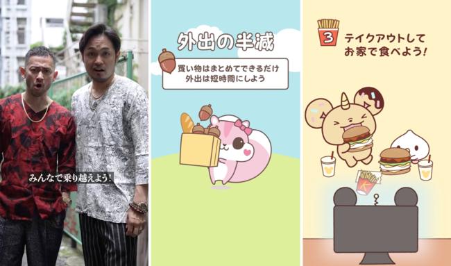 TikTok、広島県・人気クリエイターと連携した感染拡大防止を呼びかける啓発動画を公開 [ニュース]
