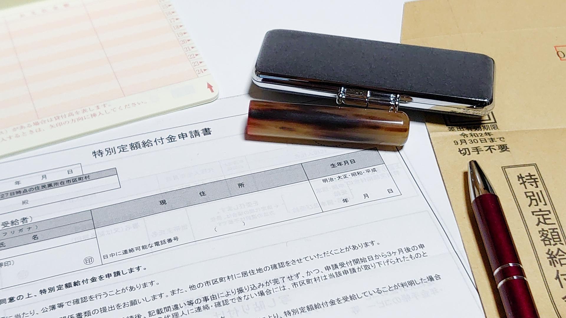 神戸市、行政支援獲得サポーターを創設[ニュース]