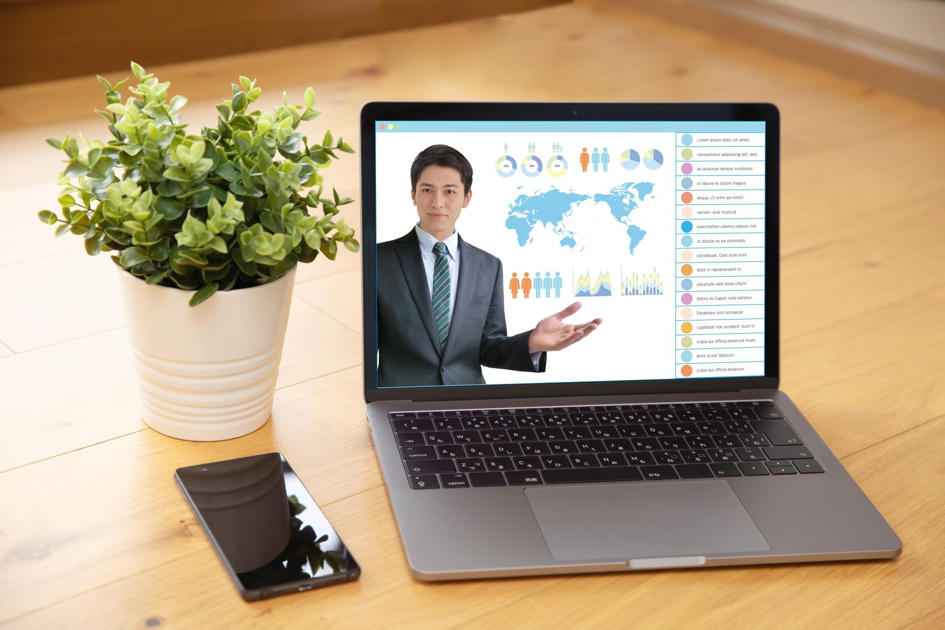 奄美市、オンライン動画学習サービス「Schoo」のアカウントを市民に無料配布[ニュース]