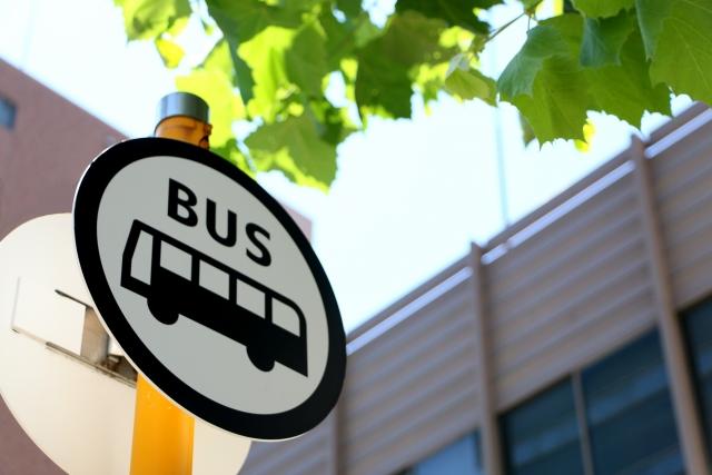 登別市 市内路線バスにバスロケーションシステムを導入
