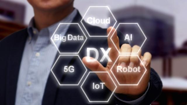仙台市、オンライン「社内・組織のDX化をすすめるデジタルツール活用セミナー」を開催[ニュース]