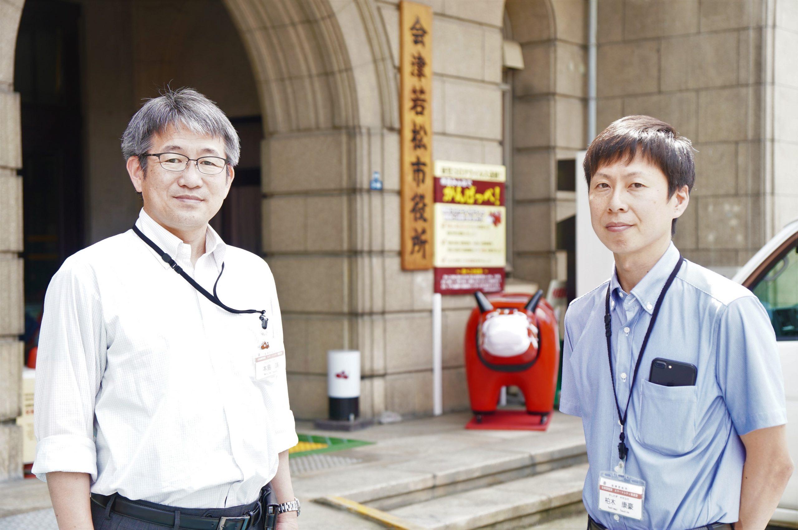 行政DXの実現―スーパーシティ構想に向けた会津若松市の挑戦―[インタビュー]