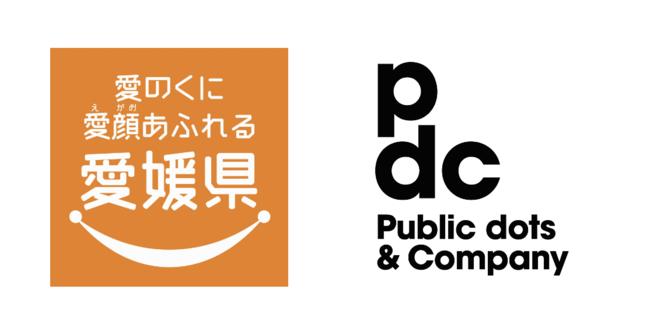 愛媛県、DX推進リーダー育成研修を開始[ニュース]
