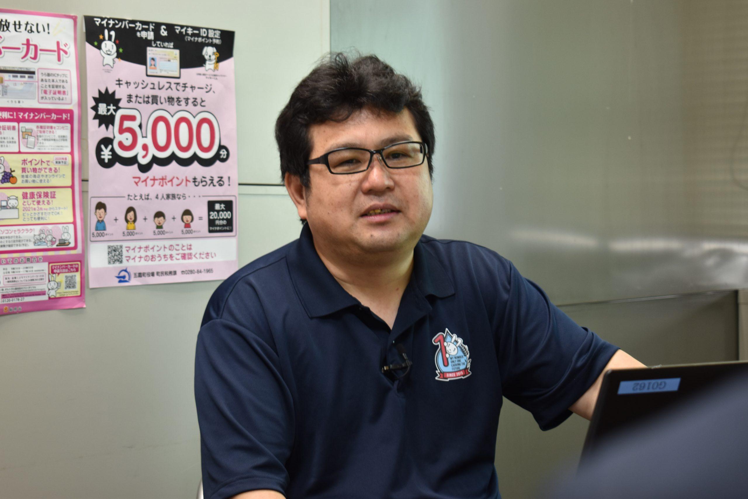 茨城県五霞町 マイナンバーカードの普及を後押しする独自策[インタビュー]