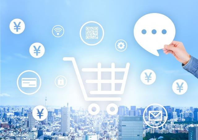 和歌山市、IT・IoTツール、AI、ロボット導入支援補助金【追加募集】[ニュース]