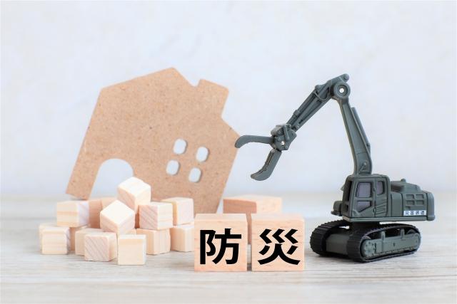 大垣市、防災施策デジタル化実証実験の提案企業を募集[ニュース]