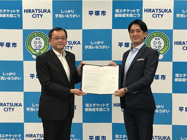 平塚市、障がい者のテレワーク推進に関する連携協定を締結[ニュース]