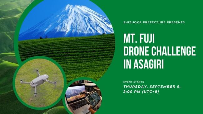 静岡県、シンガポールと富士山をつなぐドローン遠隔操作体験イベントを実施[ニュース]