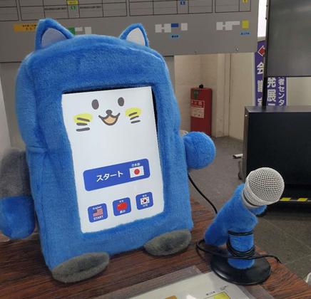 人とロボット、多様な選択肢が住民の満足度を上げる―品川区役所「ロボコット」導入の背景[インタビュー]